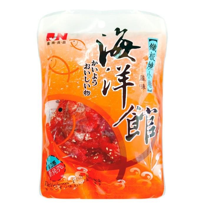 【海洋館】鐵板燒小捲(70g)