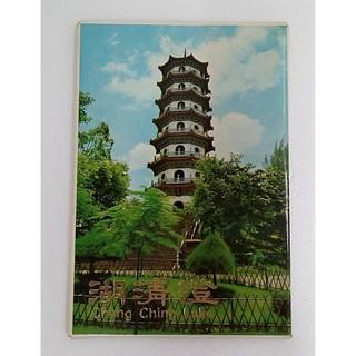 高雄澄清湖老明信片 一套12張 六零年代台灣風景明信片