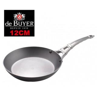 De Buyer 巴黎鐵塔平底鍋 蜂蠟天然礦系列 碳鋼鍋 鐵鍋  12cm