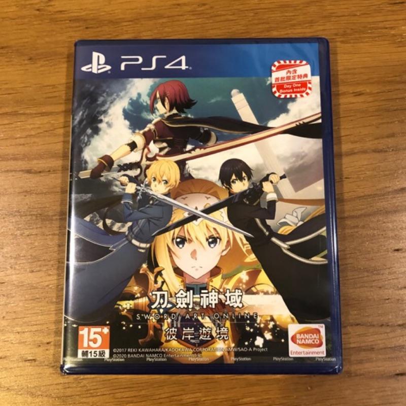[三重波波電玩] 現貨 PS4 刀劍神域 彼岸遊境 刀劍 中文版 另有限定版