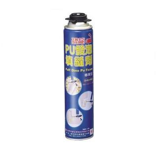 專業型~恐龍PU發泡填縫劑~750ml~槍型發泡劑~單液型發泡劑~發泡填縫劑~隔音泡棉~台灣製造~填縫劑~191~192