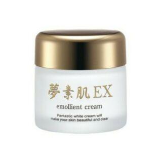 夢素肌EX保濕乳