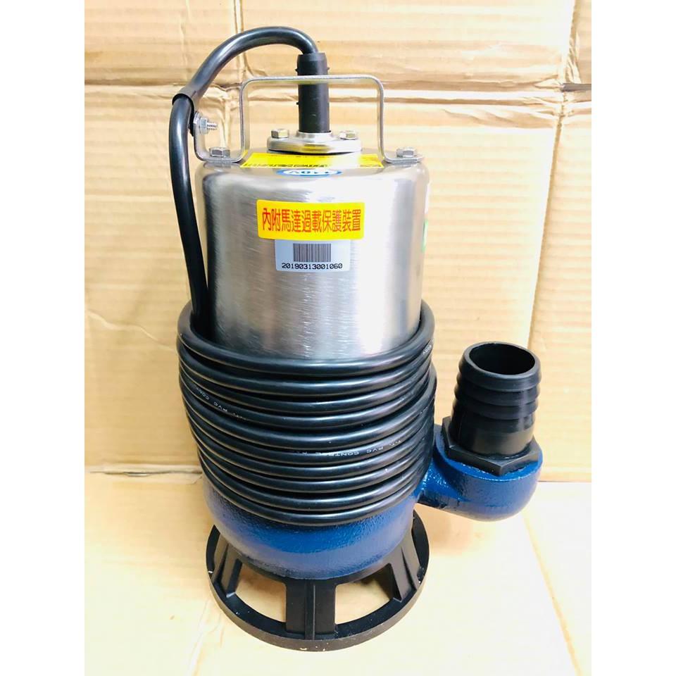 台製全新 1HP 2英吋 污水幫浦 抽水機 污物泵浦 沉水馬達 水龜 抽水馬達 抽水泵浦 沉水馬達 幫浦 (台灣製造)