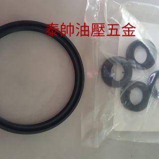 油封 O型環 DH-11.2~DH-100(NBR)