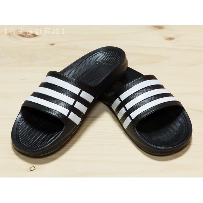 Adidas Duramo Slide K 愛迪達 女 黑白 柔軟舒適 拖鞋 G06799