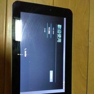 免運費華為四核心手機平板電腦 HUAWEI MediaPad 7 Youth 2故障零件機
