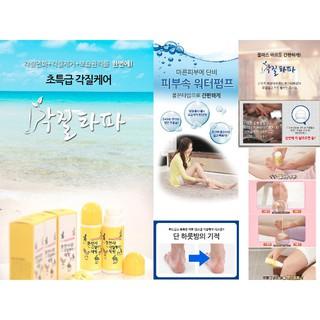 韓國 Angel Foot 護足戰士 腳部滾輪