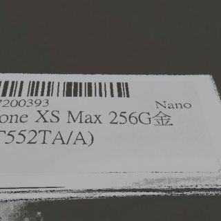 iPhone XS MAX 64G 256G