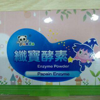 panda纖寶酵素,綜合營養素,牛初乳鈣粉
