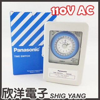 國際牌定時器%20Panasonic%20Time%20Switch%20TB356NT6%20110V