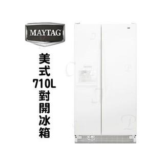 兜兜代購-【美泰克】710L對開電冰箱MSF25D2EAW