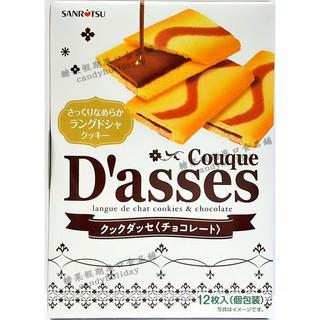 三立 巧克力薄燒餅乾(巧克力)