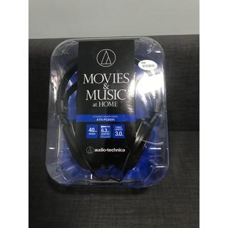 鐵三角 ATH-PC8044限量款耳機(HP-AVC200同規)