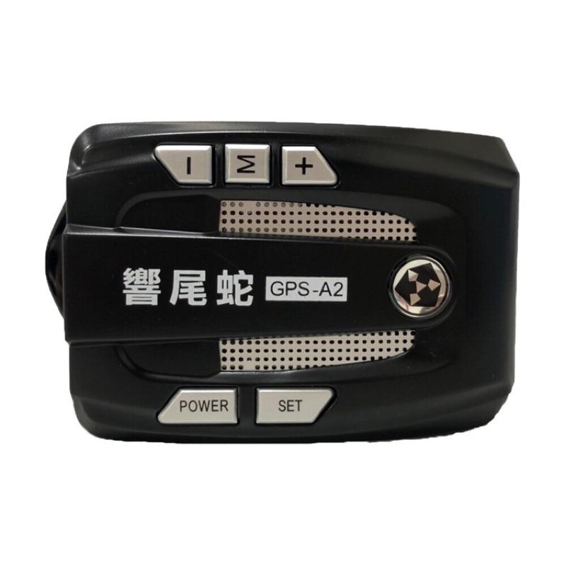 響尾蛇GPS-A2衛星測速器//贈免運+止滑墊+吸盤助黏靜電膜//響尾蛇008接替款