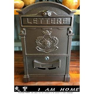 信箱/仿古銅 太陽 別墅 歐式 民宿 戶外防水意見箱郵件信件箱郵筒