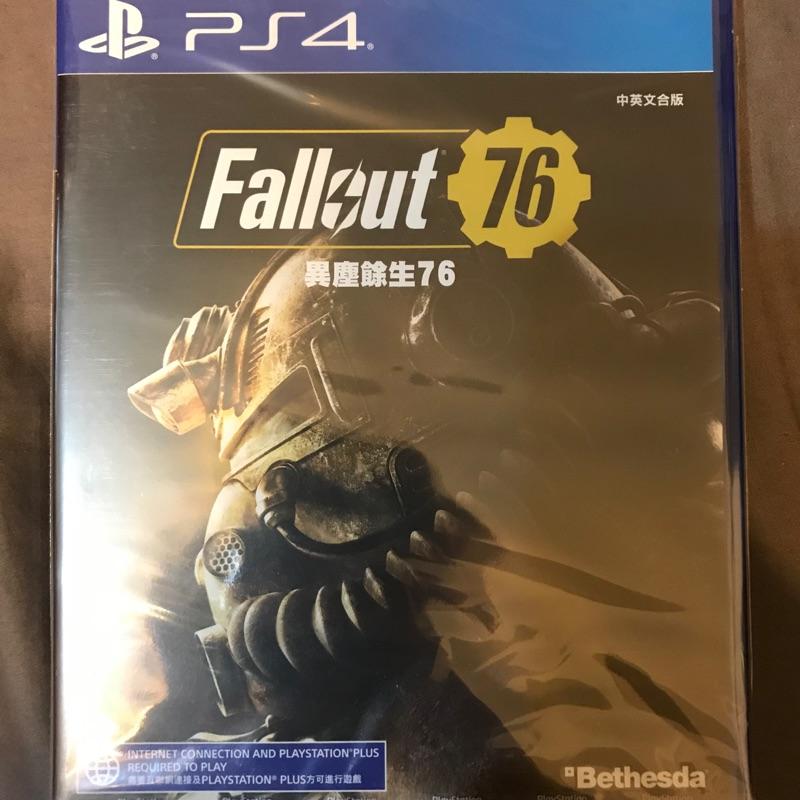 全新現貨 PS4 異塵餘生 76 繁體中文版
