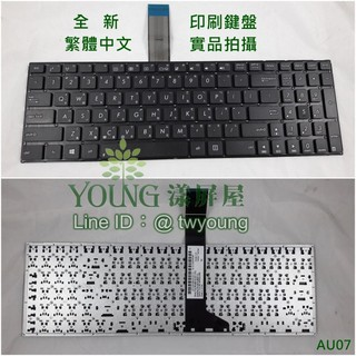 【漾屏屋】華碩 ASUS X552E X552EP X552M X552MD X552MJ X552V 全新 筆電 鍵盤