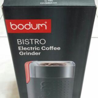 Bodum電動磨豆機