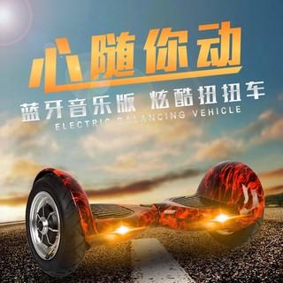 兩輪平衡車兒童 雙輪體感車思維代步車漂移車扭扭車公司年會獎品