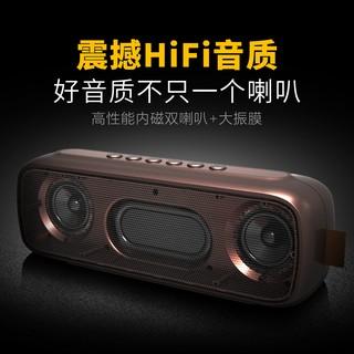 【8小時播放】Sansui/山水 T16無線藍牙音箱 手機便攜喇叭 收音機插卡低音炮