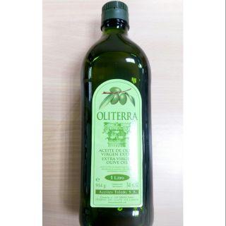 西班牙鮮橄欖特級初榨橄欖油