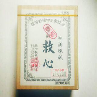 日本救心 310粒