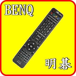 適用 明碁 BenQ 液晶電視 遙控器【55RU6600 43AH6500 39RH5500 32RH5500】