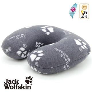 [Jack Wolfskin] 飛狼 兩用顆粒枕