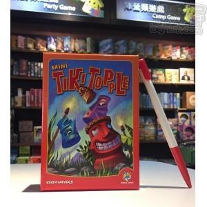 【卡牌屋】推倒提基迷你版 Tiki topple《桌遊,桌上遊戲》