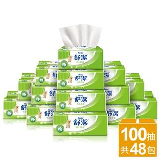 可刷卡舒潔棉柔舒適抽取衛生紙100抽48/110抽72包
