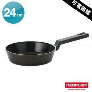 韓國 Neoflam Reverse 系列 24cm 平底鍋 (電磁底)古銅金