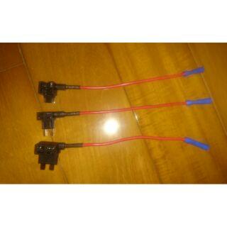 車用 保險絲盒 接電器 取電器 行車記錄器 測速器 氣氛燈 三環錶 藏線 整線