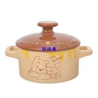 日本迪士尼專賣店 小熊維尼 陶瓷 湯碗