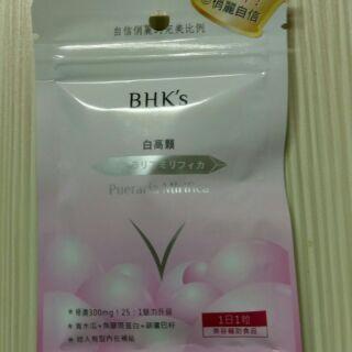 BHK's 白高顆.奢光錠.蔓越莓益生菌