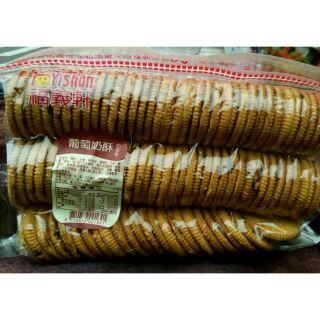 福義軒 葡萄系列 葡萄 葡萄奶酥 葡萄鬆餅 手工派葡萄派