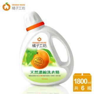 代訂momo購物3653975 【橘子工坊】深層潔淨濃縮洗衣精(1800mL x 6瓶)一組1299元免郵