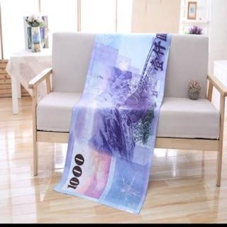 千元台幣浴巾