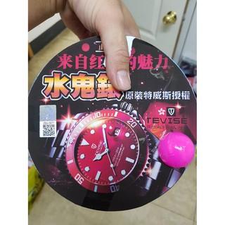 娃娃機商品 水鬼錶 水鬼 手錶 特威斯授權