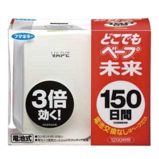 OK shop(現貨)vape 未來 150日 未來200日 電子驅蚊小幫手 長效驅蚊器