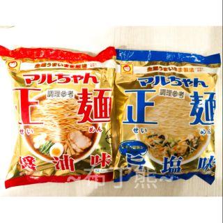 ~布丁熊~[現貨]日本東洋水產正麵醬油拉麵  鹽味拉麵  單包