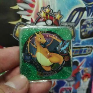 Pokemon tretta 噴火龍X