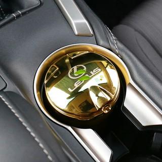 LEXUS 淩誌 NX200 200t RX200t 450h ES200 300h 車載煙灰缸 LED夜光