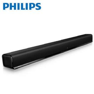 [現貨] PHILIPS飛利浦 SoundBar 無線藍牙環繞劇院音箱HTL1190