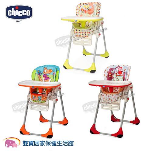 全新品 Chicco POLLY 兩段式高腳餐椅 餐桌椅 兒童餐椅 摺疊餐椅 收納餐椅 歡樂世界/蜂蜜花園/童話世界