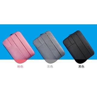 《B75》mac asus acer 保護套 平板包 筆電包 內膽包 素色 拉鍊包