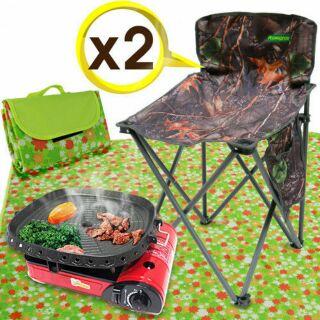 戶外野餐趣5入組(卡式爐+烤盤+戶外休閒椅*2+野餐墊)