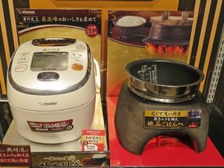 【6/30到貨】zojirushi 象印 NP-QA06 壓力IH 電子鍋 4人份 3.5人份 壓力鍋 壓力電子極致羽釜