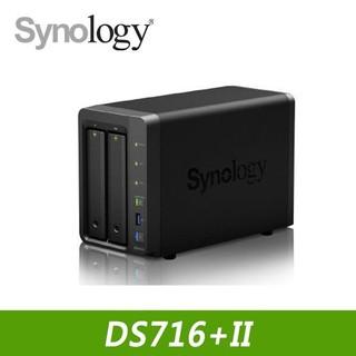 兜兜代購-Synology DS716+II 網路儲存伺服器