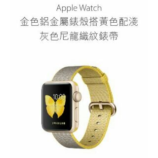 全新未拆Apple watch series 2 38mm 金色