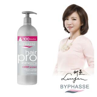 蓓昂斯PRO 專業修護出色再生洗髮精